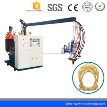 Imitation wood Model Polyurethane Pouring Machine CE certificated