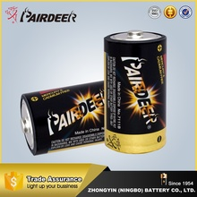 The best choice Industrial LR20 Alkaline Battery