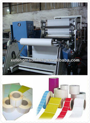 New arrival 50-100m/min hot melt eva coating machine