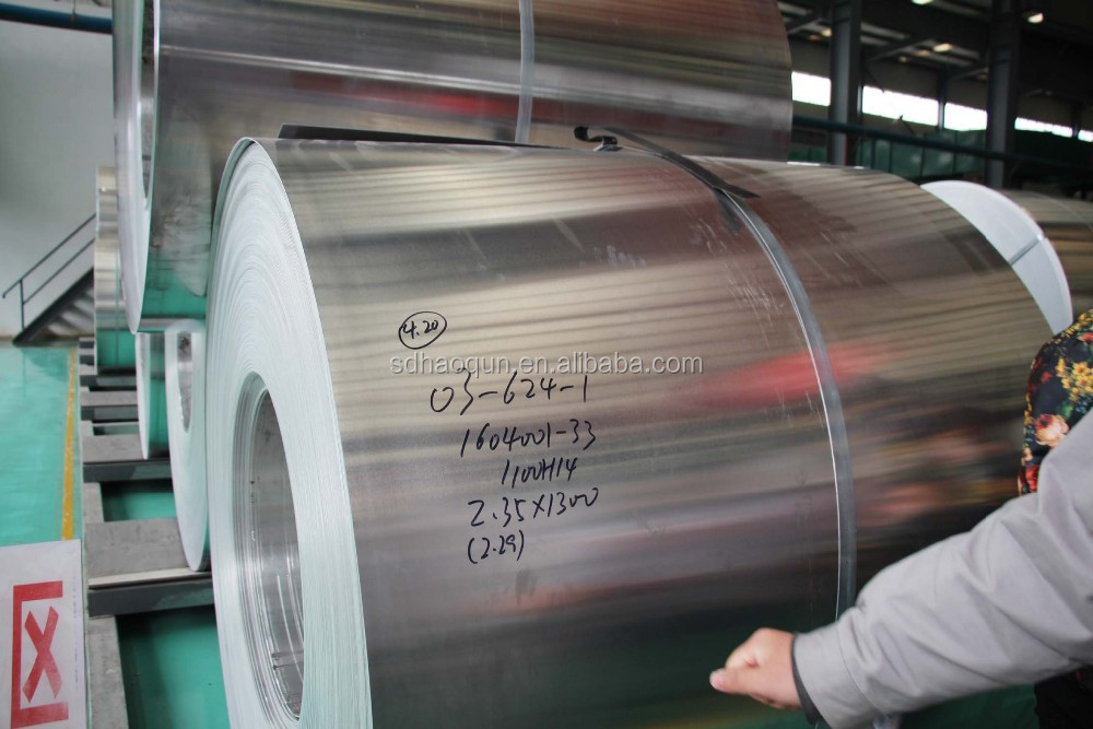 haoqun honesty supplier discount price nice surface coil aluminum 2024