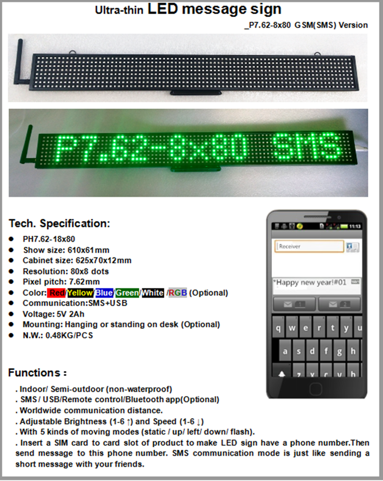 62.5*7*1.2cm Ultrathin Android phone LED display GSM led control card bulk sms led moving message sign panel