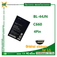 Low price sale mobile phone rechargeable li-ion litihium battery for LG BL-44JN