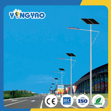Solar street light 12V 24V Street led lamp and LED Street Light 20w 30W 40w 50w 60W 70w 80w 90W 100W 120W 150W