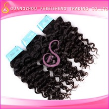 Factory wholesale price natural color wavy famous hair product