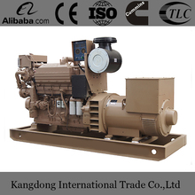 Kangdong professional manufacture 313kva MWM marine diesel generator with CCS and BV certificates