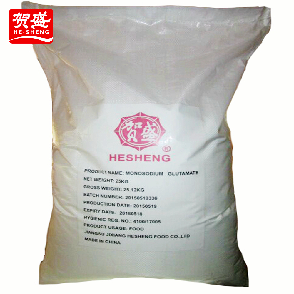 NASI 25kg halal australia food msg manufacturer china for meat