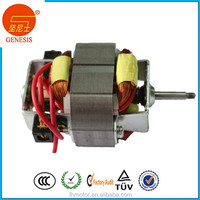 Coffee grinder parts coffee roasting machine motor