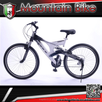 2016 Dual suspension mountain bike 26 inch steel frame mtb