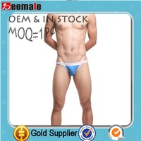 strap on underwear thong string jock strap leather Cotton Underwear Hipster Sexy Penis Cover Uzhot Underwear
