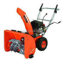 6.5HP 22inch smart Snow Plow