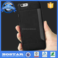 Hot selling mobile phone accessories for iPhone 6/6s, customized case cell phone case unique carbon fiber back card case