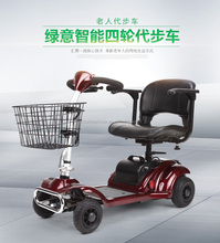 2017 hot sale power wheelchair with lithium battery