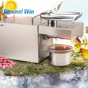 Home use palm kernel mustard oil expeller /mini oil press machine automatic vegetable oil pressers