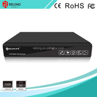4ch 720P digital video recorder dvr player h 264 dvr software download with reset password