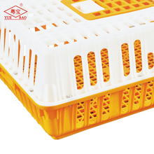 Foldable moving layer basket live small animal cheap agriculture plastic poultry coop transport cages for sale