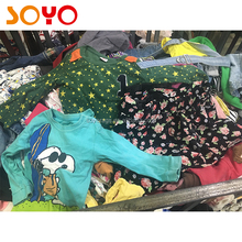 2nd hand items wholesale second hand used clothes and shoes 45kg per bale for sale