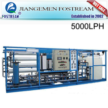 Membrane filter well water sea water purifying machine