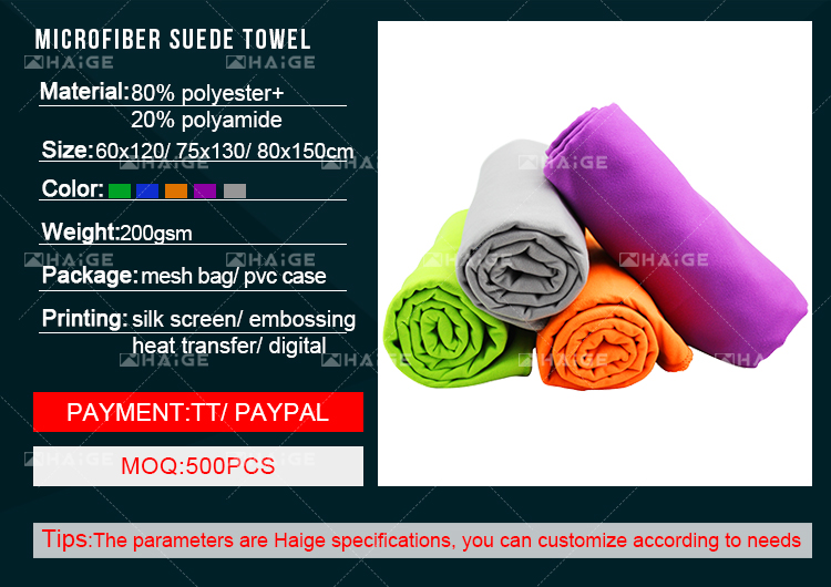 New Camping beach towel microfiber With free sample