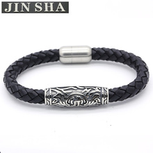 Personalized Fashion Clasp Rope Bangle Leather Magnetic Bracelet