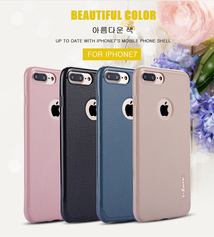 Latest 5g Mobile Phone Case For iPhone 7, OEM Case For iPhone 7 Case
