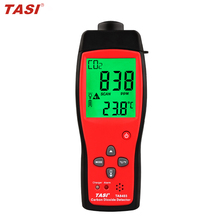 TA8403 Carbon Dioxide CO2 Gas Detector Portable Digital CO2 Monitor Air Quality Detector Gas Leak Detector