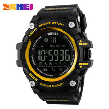 2017 smartwatch in china bluetooth aims digital sport wrist watch skmei 1227 low battery indication