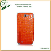 pu leather case for samsung galaxy s4 for china internet shop