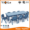 /product-gs/three-colors-kindergarten-school-furniture-in-china-1965994824.html