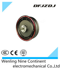 brushless hub motor 2000w DM-260