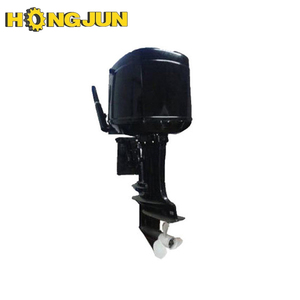 Outboard Motor 4 Stroke Boat Engine 15hp Water Cooled