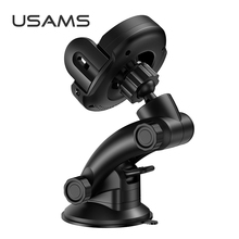 USAMS US-CD94 Automatic Infrared Induction Wireless Charger Car Holder 10W <strong>CE</strong>/ RoHS/ FCC Certification