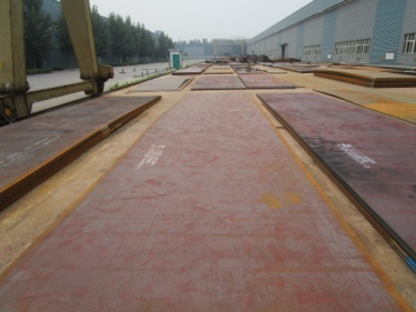 Raw Materials for Steel Structure