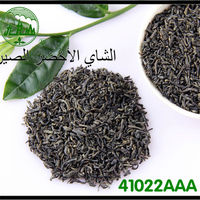 Organic Certified Mild China Green Tea