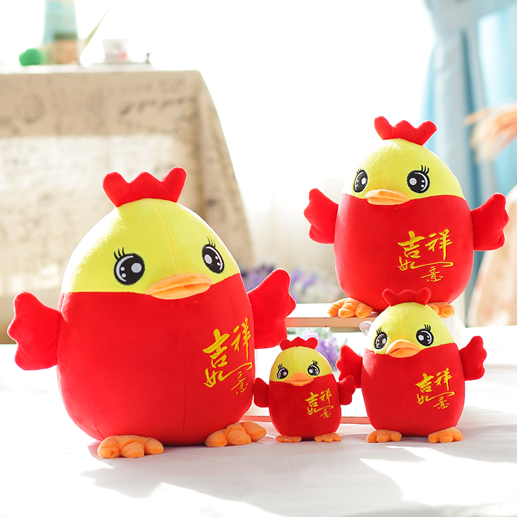 Chinese new year plush soft red kawaii stuffed toy chickens for kids