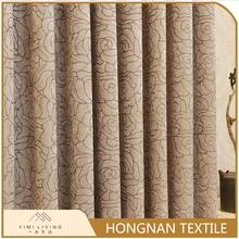 New fashionable jacquard luxury blackout window home curtain