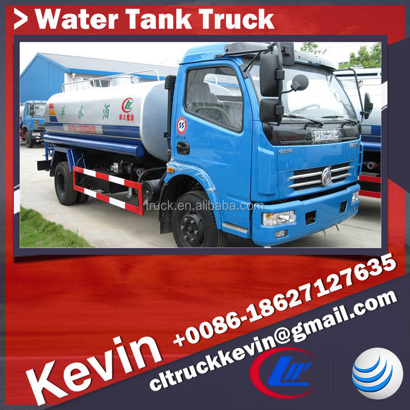 1200 Gallons 6 Tons Water Storage Truck Water Tank Truck