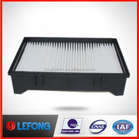 Cabin Air Filter 4632689
