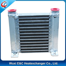 hydraulic oil cooler / pressure vessel