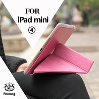 Sleep wake up smart tablet case smart leather case for ipad mini 4