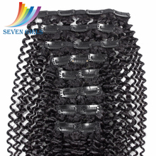 Sevengirls wholesale Factory price soft afro kinky curly clip in hair extensions for black women