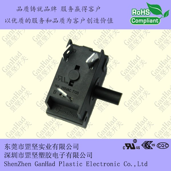 Ganhad Rotary Switch