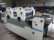 DM262LII-NP 2 color offset ricambi hamada numbering multi color newspaper printing machines