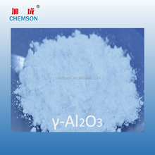 catalyst carrier cement msds gamma anhydrous aluminium oxide alumina al2o3 polishing powder price
