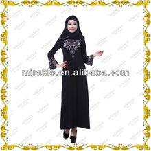 MF21389 modest arabic wear for ladies.