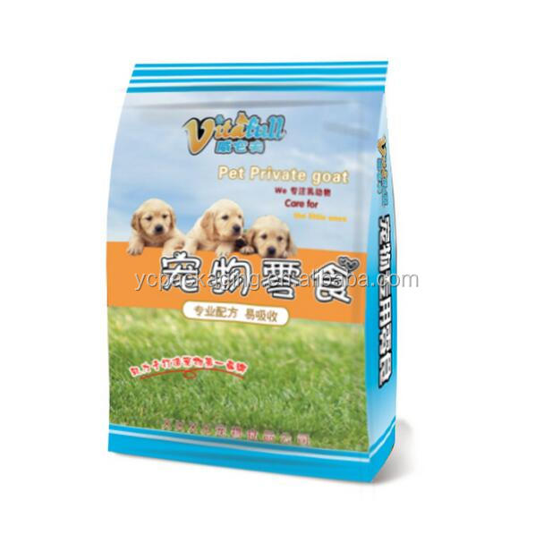 Dog food flat bottom pouch food-grade laminated packaging bag materials