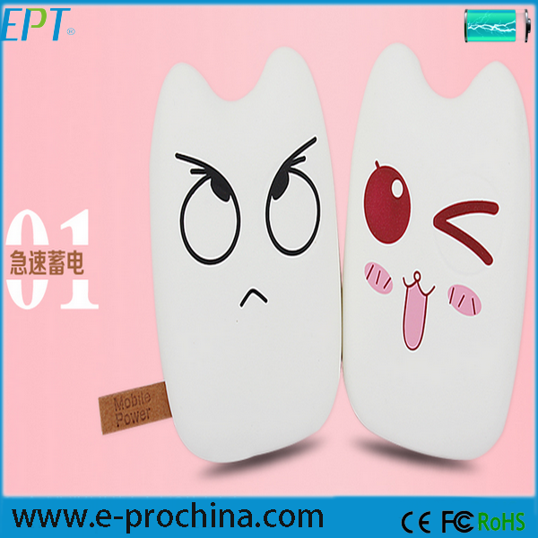 Cute cat design high quality 12000MAH mobile phone power bank 2015 (EP037-1)