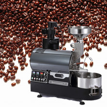 garanti home coffee roaster 1 kg electrical gas heater coffee roasting machine