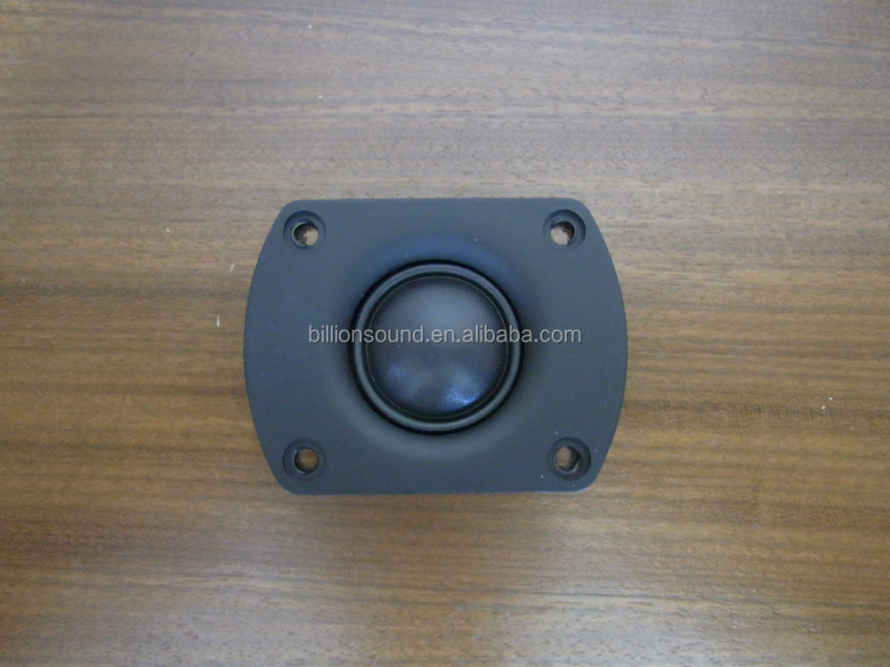 4 Ohm 10 Watt Rectangle Silk Diaphragm Dome Tweeter