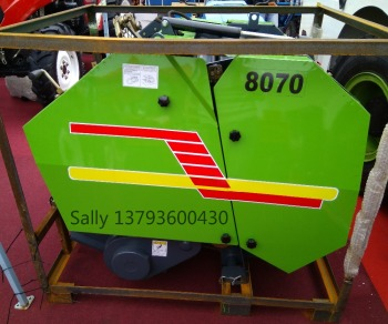 ray baler model 9YK8050