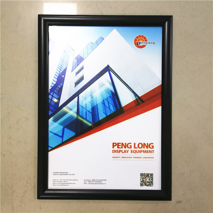 Diploma frame certificate frame A0 aluminum photo display arc profile frame